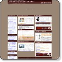 インプラント埼玉県相談室