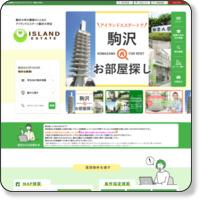 駒沢大学の賃貸ならアイランドエステート