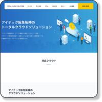 http://www.itechh.ne.jp/