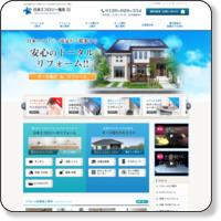 日本エコロジー電気株式会社