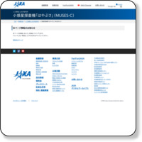 http://www.jaxa.jp/projects/sat/muses_c/index_j.html