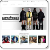 海外セレブファッション&スキー通販