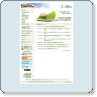 http://www.joetsu.niigata.med.or.jp/