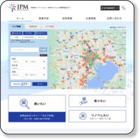 横浜市/中古マンション/不動産情報 JPM
