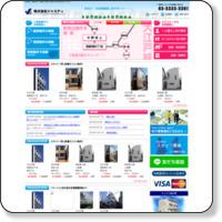 西新宿の不動産会社:ジャスティ