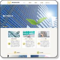 東京都ビル金物改修工事ATM設置(株)KTB