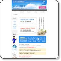 MIRAI 八戸市の探偵・浮気調査