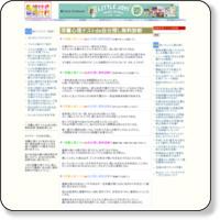 価値辞典〜本音の検索〜