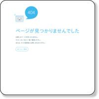 http://www.kakitagawa.or.jp/kakita/kakita.htm