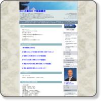 こづか不動産鑑定株式会社