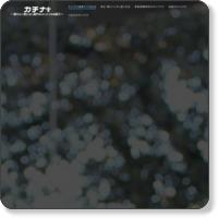 北青山 / FRENCH GRILL DINING Katsina