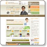 大阪インプラント・再生歯科医療センター