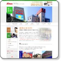 店舗用看板製作修理/埼玉県 川越市 KDneon