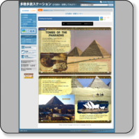 http://www.kikuyomu.com/bookp2.php?NUMBER_PK=11147
