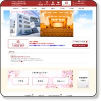 通信制高校なら大阪の向陽台高等学校