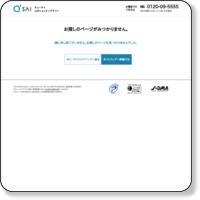 キューサイ青汁 公式サイト