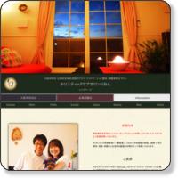 岸和田市の整体・アロマサロン-りおん-