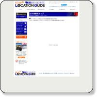 http://www.loca-niigata.net/locamap/index.htm