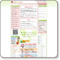 札幌:椿油 舞椿化粧品