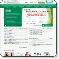 http://www.med.niigata-u.ac.jp/