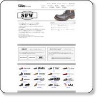 紳士靴OEM、企画、販売のメンズサンエー