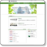 緑屋設備機器株式会社ホームページ