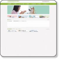 三重県獣医師協同組合