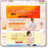 三井温熱株式会社