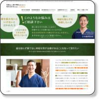 http://www.mitsuke-med.jp/