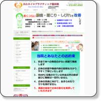 http://www.miwachiro.com/