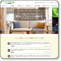 富山のリフォーム水上工業株式会社