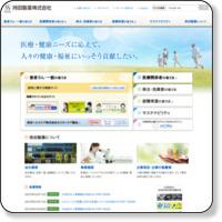 http://www.mochida.co.jp/