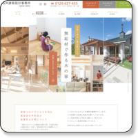 モアリビング石井建築設計事務所