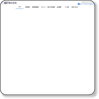 札幌不動産のMRT