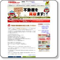 不動産買取ドットコム 長野店(長野県)