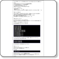http://www.net-think.tank.jp/inst.html