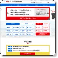 http://www.nico.or.jp/