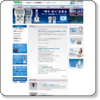 日本電産シンポ計測機器サイト