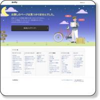http://www.nifty.com/shun/ranking.htm?top2