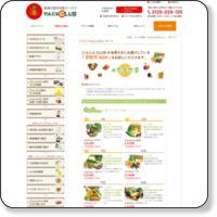 http://www.ninjinclub.co.jp/service/about/otameshi.html