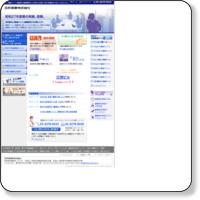 賃貸オフィス・貸事務所は東京の日邦商事