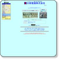 マイクロモーター製造の日精電機(株)