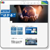 計測器の校正業務 エヌケイエス株式会社