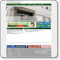 格安、スピード印刷の福岡の西日本高速印刷