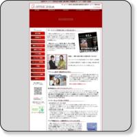 ホームページ制作 OFFICE ONOUE 大阪