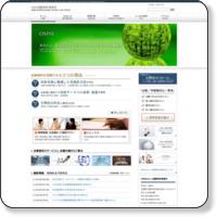 化学・機械は大阪のOMNI特許事務所