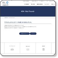 http://www.osaka-dent.ac.jp/library/default.htm