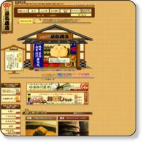 味噌と醤油の蔵元 手前味噌の扇弥商店