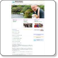ペット葬儀・ペット供養【動物供養協議会】