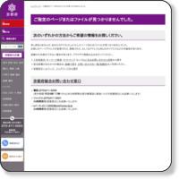 http://www.pref.kyoto.jp/kasen/1172823892200.html